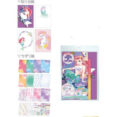 kyouzai-j_showa-508457001_2.jpg