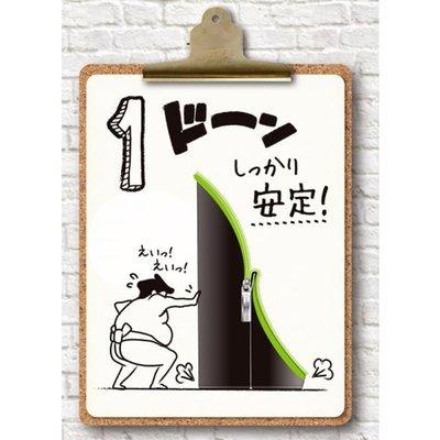 kyouzai-j_sonic-fd-7401-lb_1.jpg