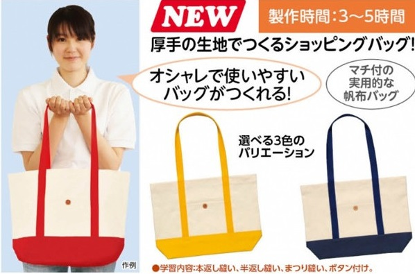 http://www.kyouzai-j.com/blog/udata/kyouzai-j_a004646_1.jpg