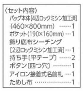 http://www.kyouzai-j.com/blog/udata/kyouzai-j_a004646_4.jpg