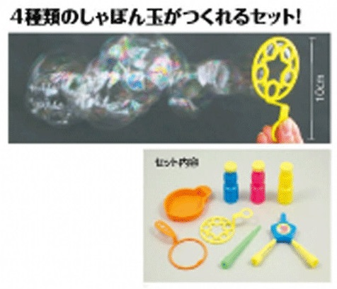 http://www.kyouzai-j.com/blog/udata/kyouzai-j_a007102.jpg