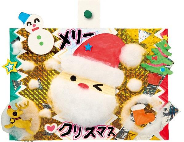 http://www.kyouzai-j.com/blog/udata/kyouzai-j_a007902.jpg