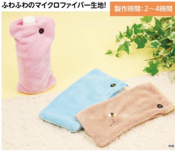 http://www.kyouzai-j.com/blog/udata/kyouzai-j_a050987_1%5B1%5D.jpg