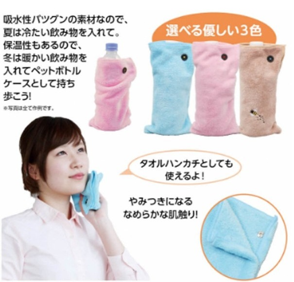 http://www.kyouzai-j.com/blog/udata/kyouzai-j_a050987_2%5B1%5D.jpg