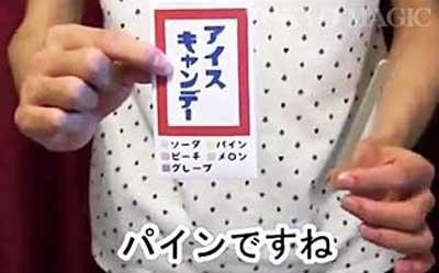 https://www.kyouzai-j.com/blog/udata/kyouzai-j_acs-2056_1%5B1%5D.jpg