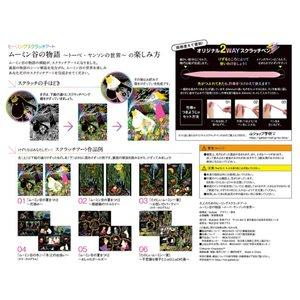 https://www.kyouzai-j.com/blog/udata/kyouzai-j_gakken-q750698_1.jpg