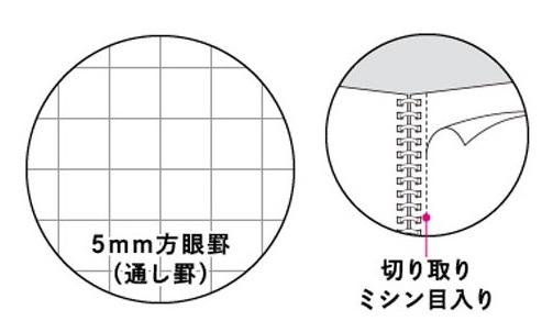 http://www.kyouzai-j.com/blog/udata/kyouzai-j_kokuyo-sv308s5-c_2.jpg