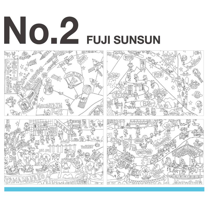 http://www.kyouzai-j.com/blog/udata/kyouzai-j_nu-t1_9.jpg