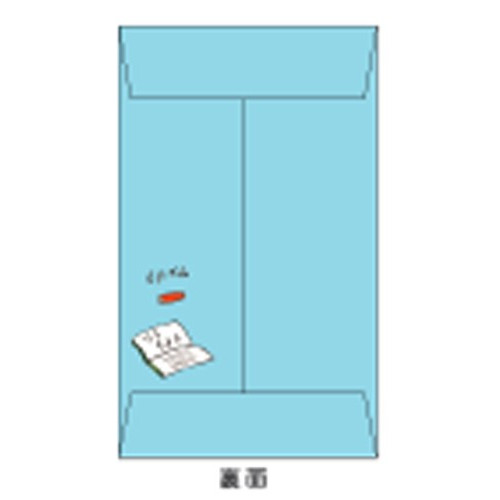 http://www.kyouzai-j.com/blog/udata/kyouzai-j_orientalberry-em-6393_1.jpg