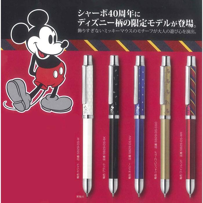 http://www.kyouzai-j.com/blog/udata/kyouzai-j_zebra-sb29-ds-nv_1.jpg