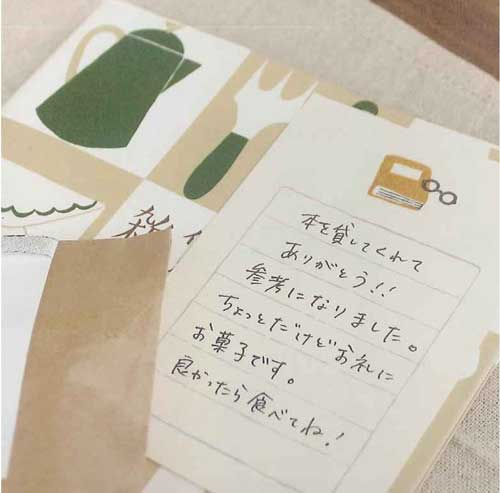 https://www.kyouzai-j.com/blog/udata/soe-3.jpg