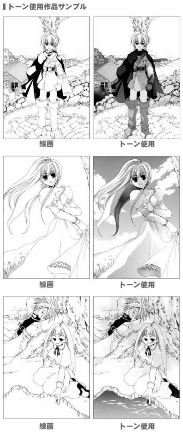http://www.kyouzai-j.com/blog/udata/tone_example2%5B1%5D.jpg
