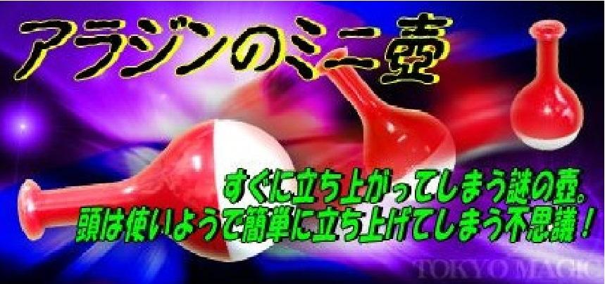 http://www.kyouzai-j.com/blog/udata/tubo3.jpg