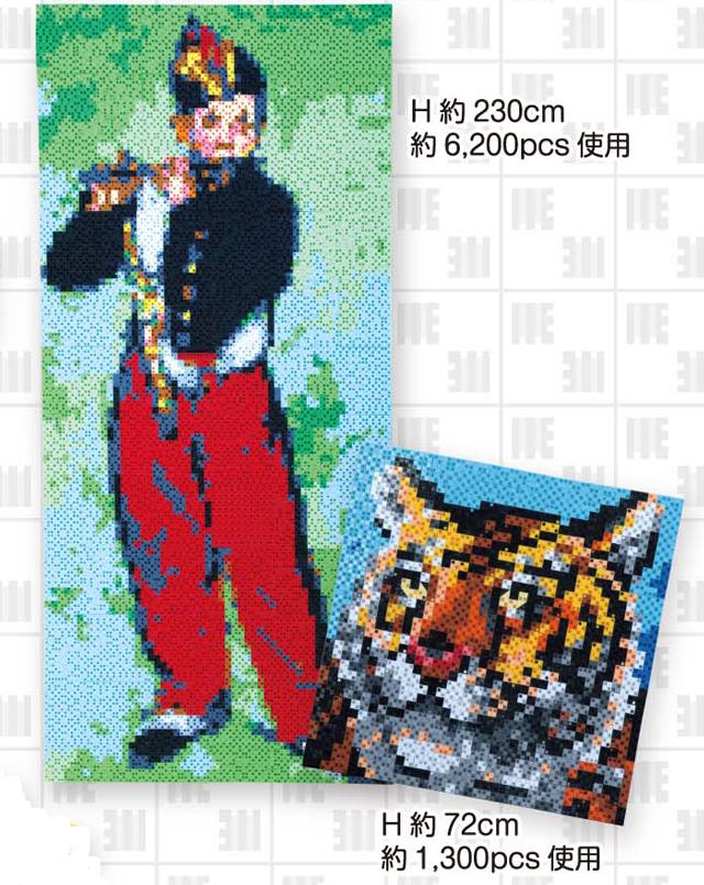【教材 知育玩具 遊び創意】 ブロック バケツ220 パステル